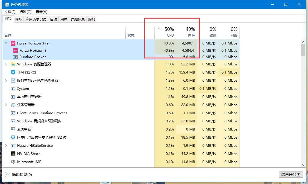 "GTX1060玩游戏卡顿检测出""虚拟内存""不是pagefiles.sys文件? - pagefile5"