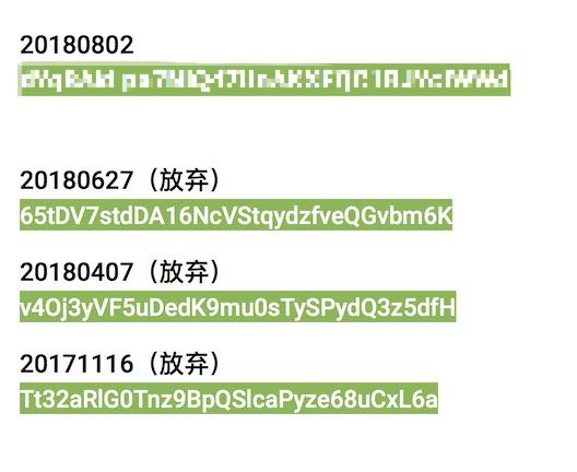 "Avada官方服务器下载主题有""时间和次数""限制!! - Avada limited5"