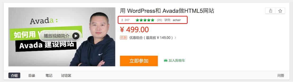 "Avada官方服务器下载主题有""时间和次数""限制!! - Avada limited6"