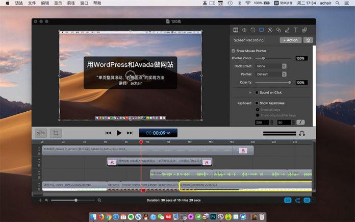 achair分享做视频课程的经验心得(软件+硬件+工作流程) - screenflow