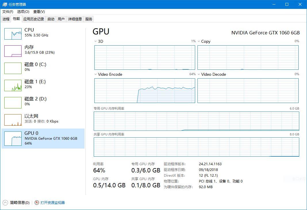 游戏视频录制、H264压缩、码率设置、GPU加速、导出经验分享 - H264 GPU