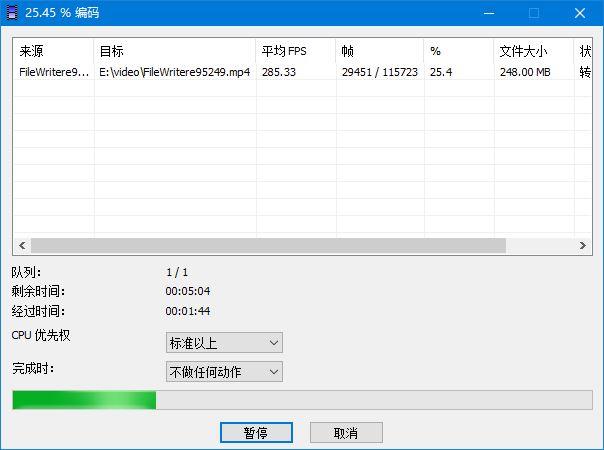 游戏视频录制、H264压缩、码率设置、GPU加速、导出经验分享 - H264 mp4