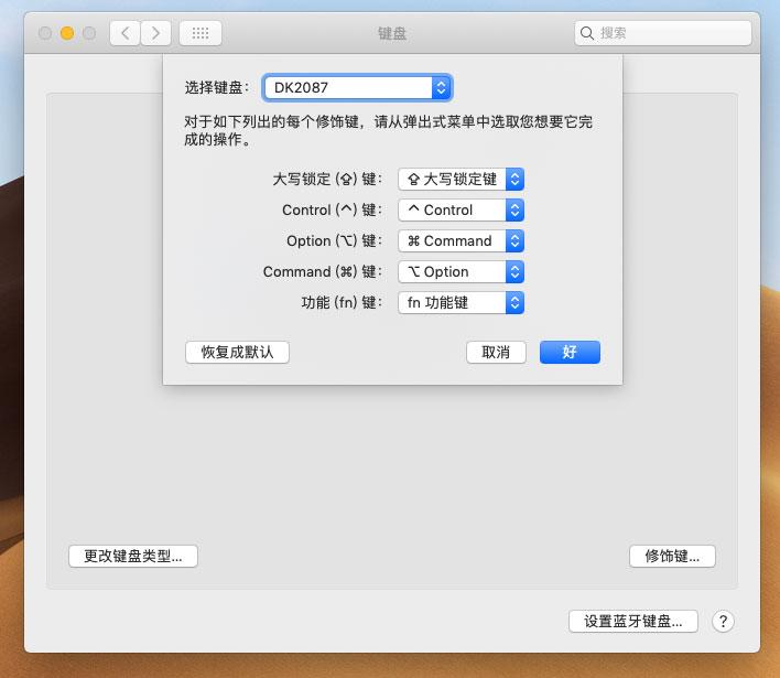 """苹果MacBook Pro外接""""键盘鼠标""""设置经验(3) - Mac keyboard"""