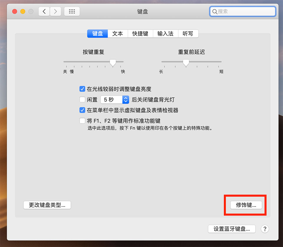 """苹果MacBook Pro外接""""键盘鼠标""""设置经验(3) - Mac keyboard0"""