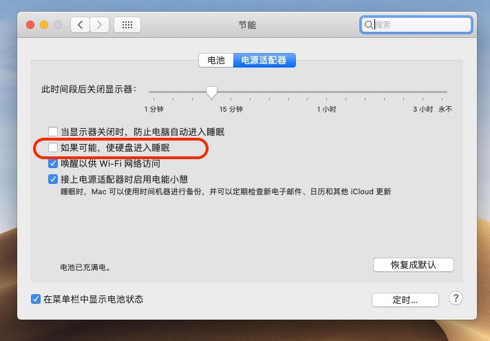 """苹果MacBook Pro外接""""键盘鼠标""""设置经验(3) - Mac keyboard2"""