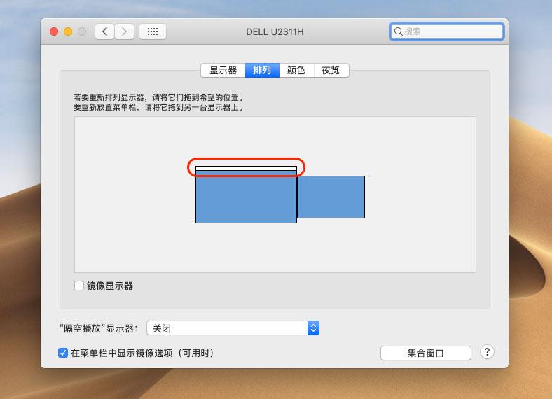 苹果MacBook Pro笔记本与PC台式机合用显示器、鼠标、键盘经验(1) - mac windows main