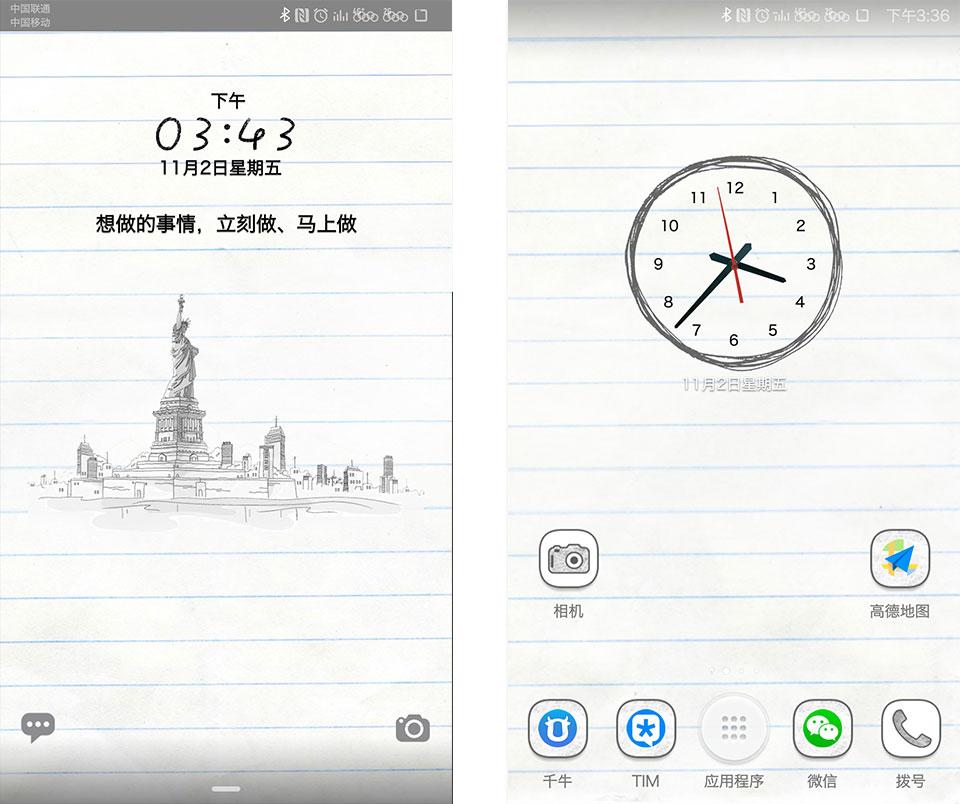 分享几个自己常用的华为手机主题和字体 EMUI 8 - ok now1