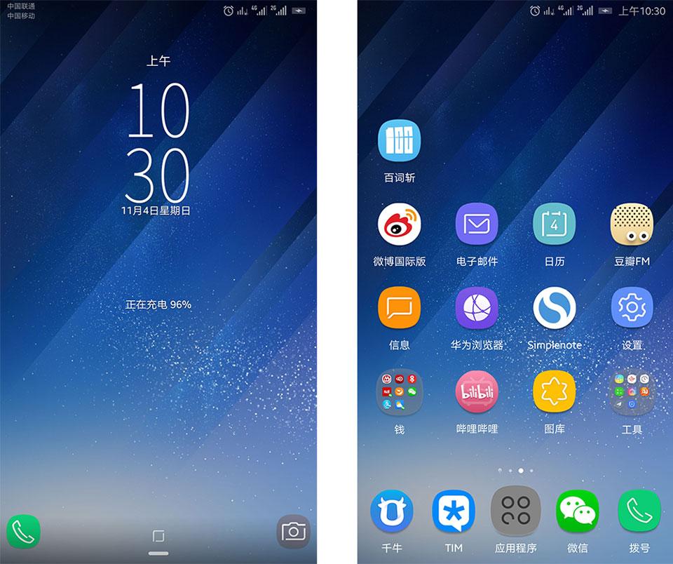 分享几个自己常用的华为手机主题和字体 EMUI 8 - s8