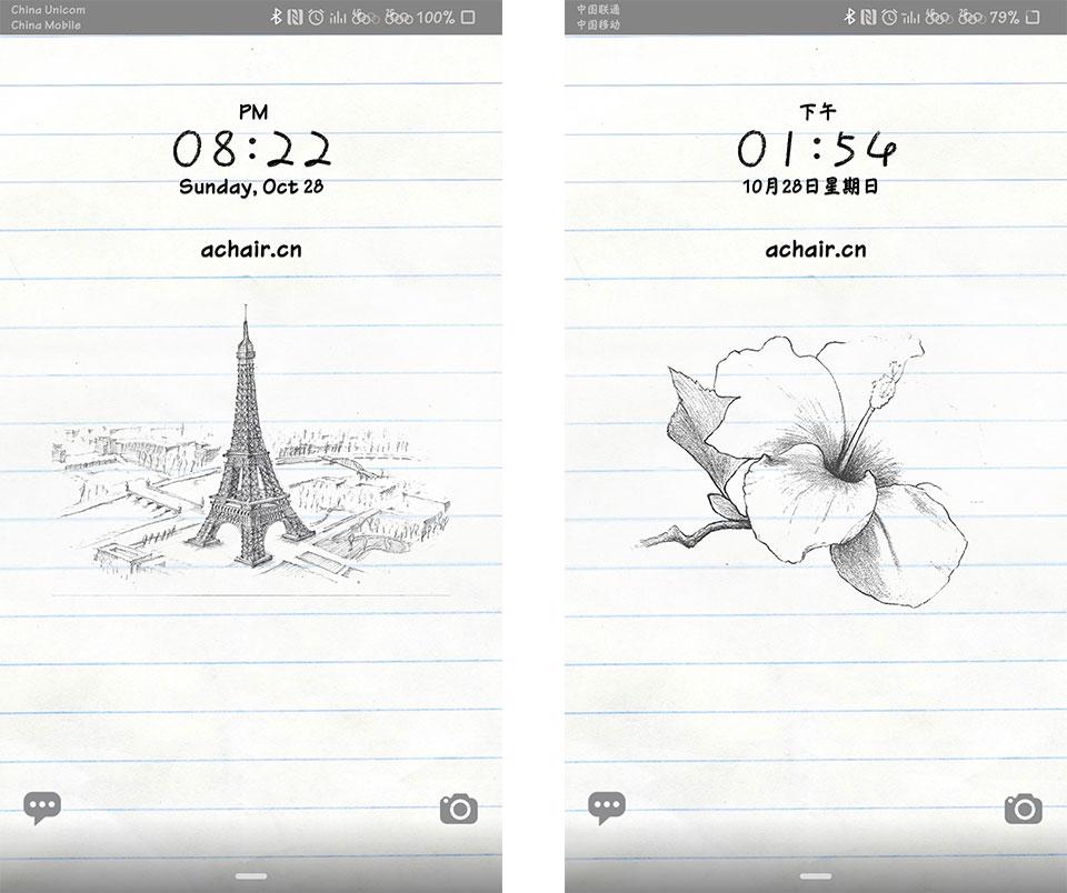 分享几个自己常用的华为手机主题和字体 EMUI 8 - vs1