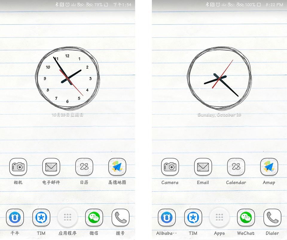 分享几个自己常用的华为手机主题和字体 EMUI 8 - vs2