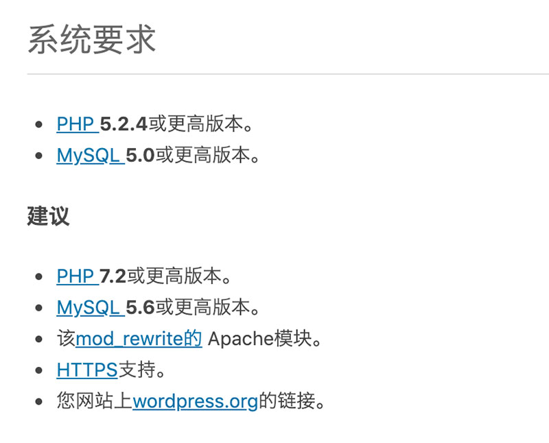 WordPress 5.0 正式发布了,可以更新升级么? - WordPress5 6