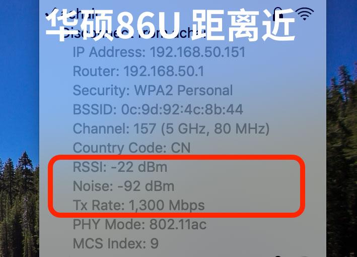 华硕ASUS 86U游戏路由器选购使用分享(13年路由器老用户经验谈) - asus 86u 3