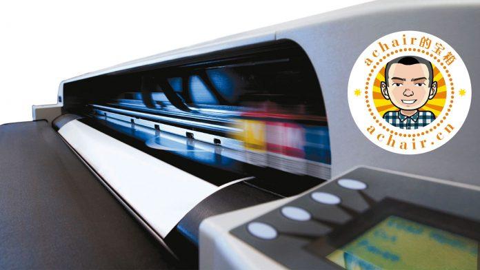 2019年学生作业打印机选购要点经验分享 - printer2019