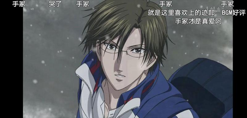 青春 热血 友情动画片《网球王子》(观看顺序与评价) - The Prince of Tennis 7