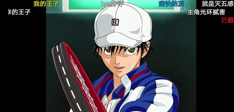 青春 热血 友情动画片《网球王子》(观看顺序与评价) - The Prince of Tennis 8
