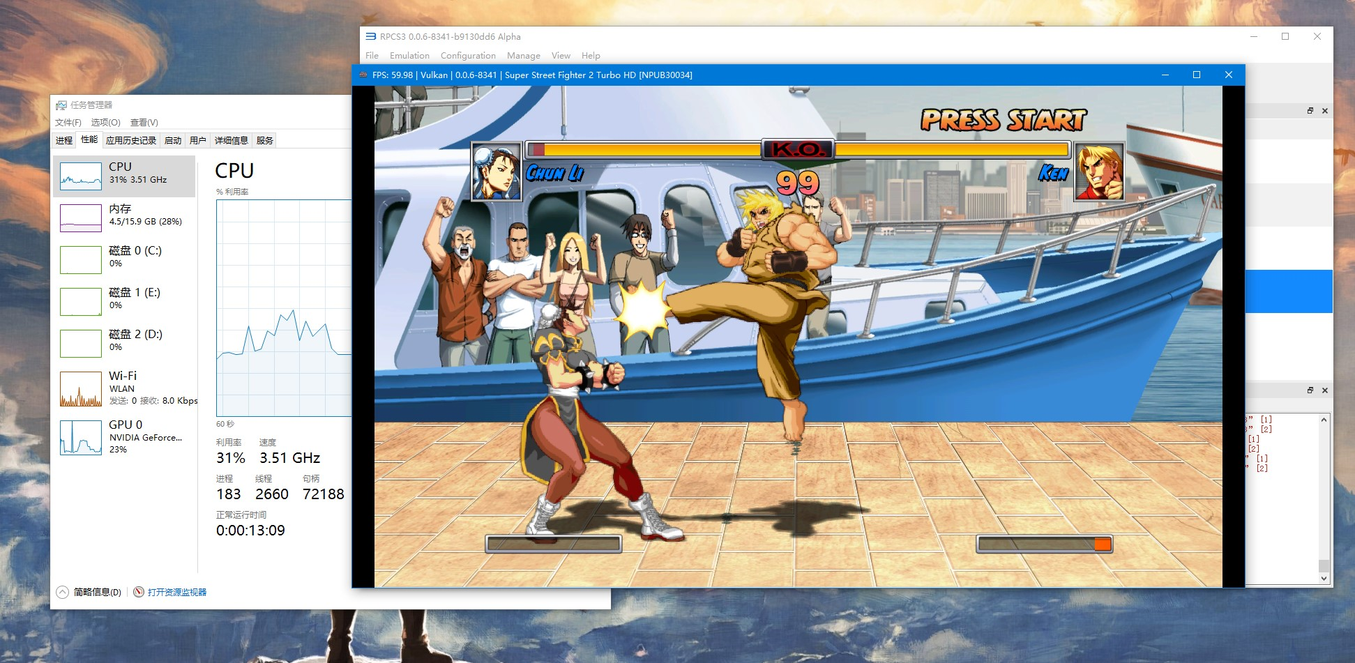 ps3-sf2hd