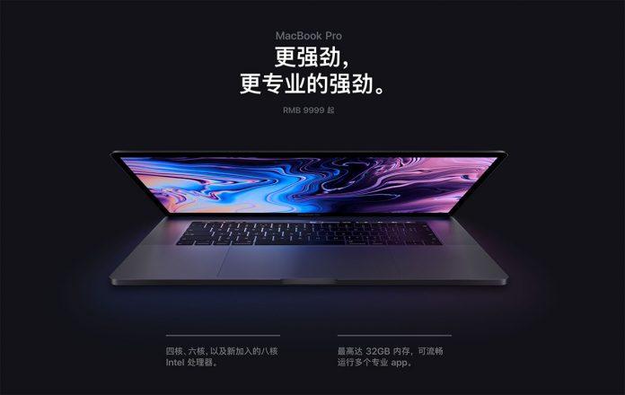 2019年视频编辑用MacBookPro怎么选?1.4G入门款如何?(上集) - 2019 1.4 Mac