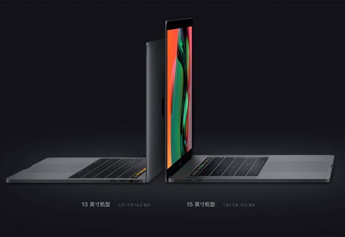2019年视频编辑用MacBookPro怎么选?1.4G入门款如何?(下集) - mbp 2019 15