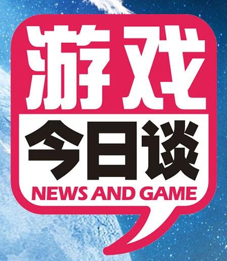 """""""永不退场的闯关族"""" 作品整理 (各位) - NewsPaper and game"""