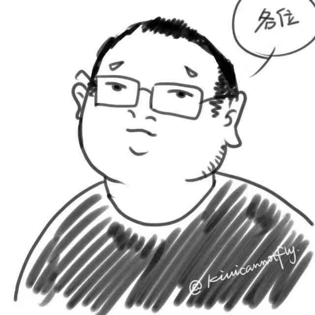 """""""永不退场的闯关族"""" 作品整理 (各位) - gewei"""