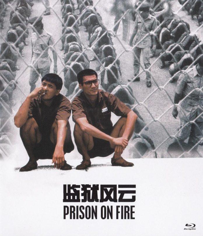 老港片推荐《监狱风云》和《监狱风云2》 - p2506448704