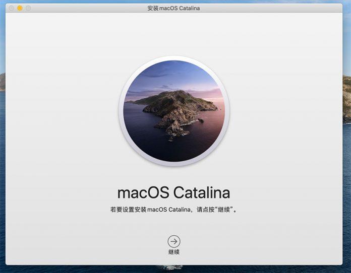 macOS 10.15 Catalina 正式版 体验感受,软件兼容如何 - macOS Catalina