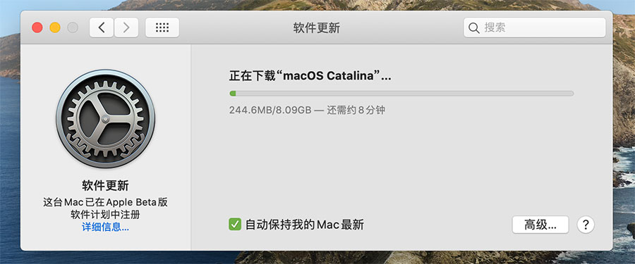 macOS--Catalina-download