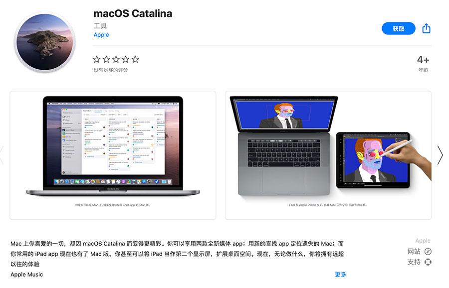 macOS--Catalina-instal