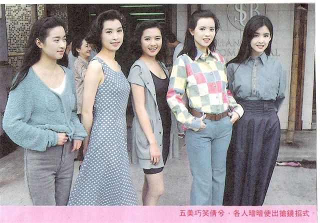 电视剧推荐:40集港剧《大时代》(1992年) - the greed of man 3