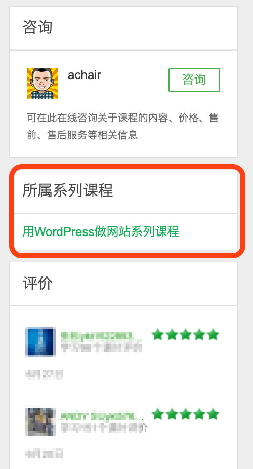 to-WordPress