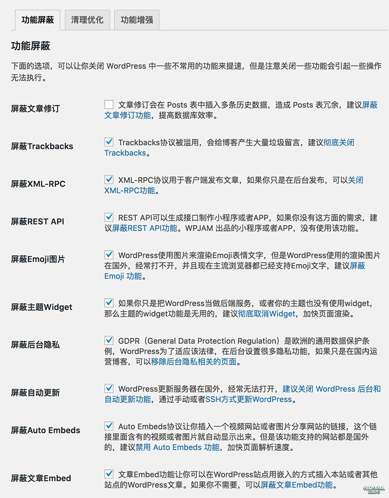 "WordPress小网站""耗资源"" 被关停怎么办?(二) - wpjam basic disable"