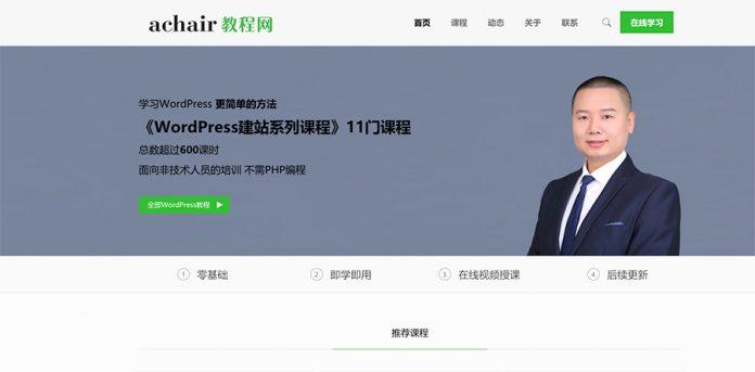 WordPress网站内部结构改造日志分享 (2019年12月) - xiaored