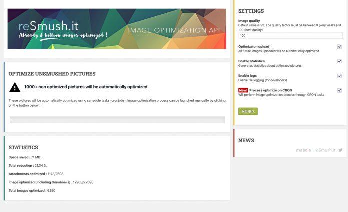 免费的WordPress图片优化压缩插件 reSmush.it(支持后台自动批处理) - reSmush start