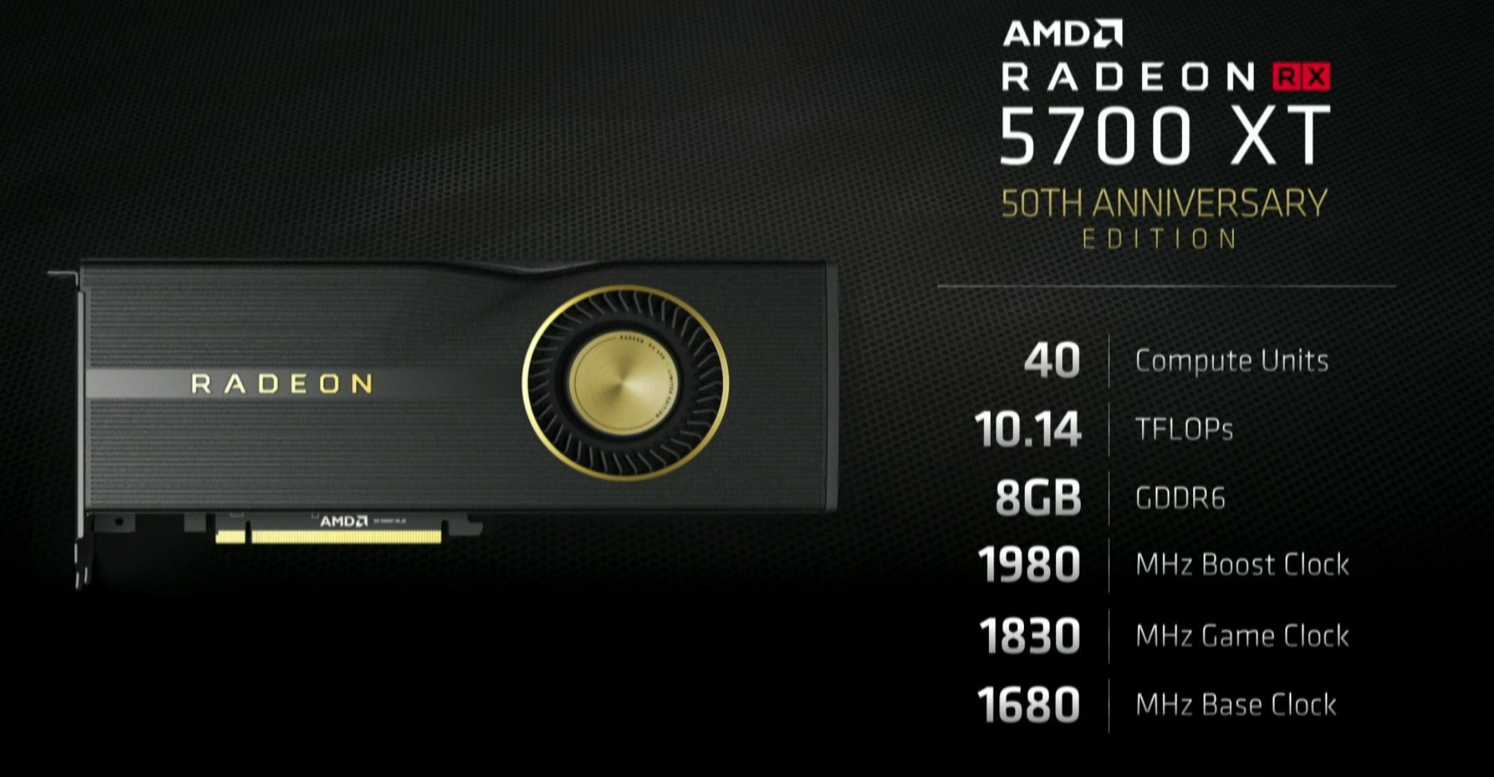 PS5快来了,还买5700XT显卡吗? -