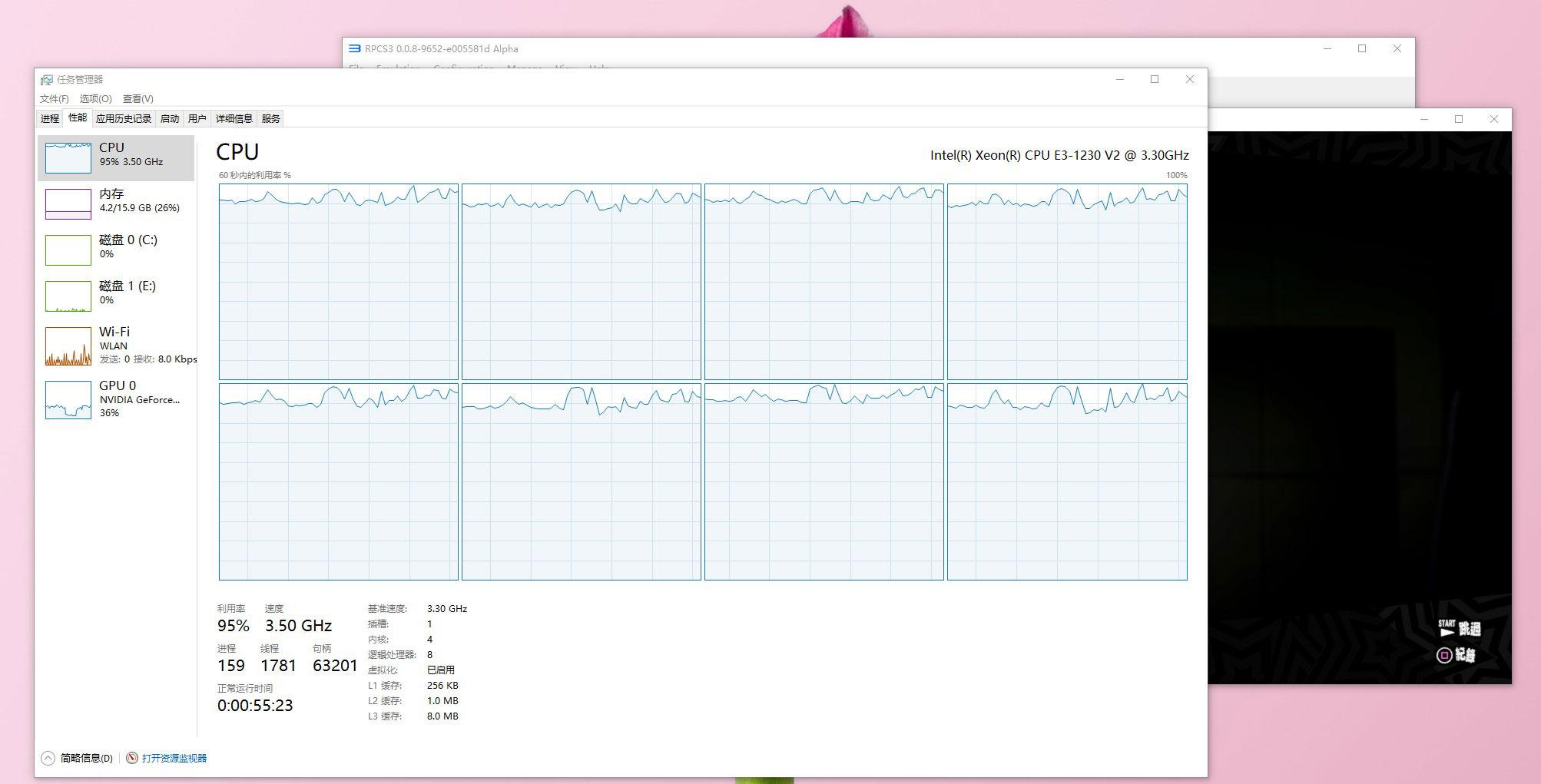 PS3模拟器RPCS3运行《女神异闻录5》实测(E3V2+GTX1060) - rpcs3 p5 3