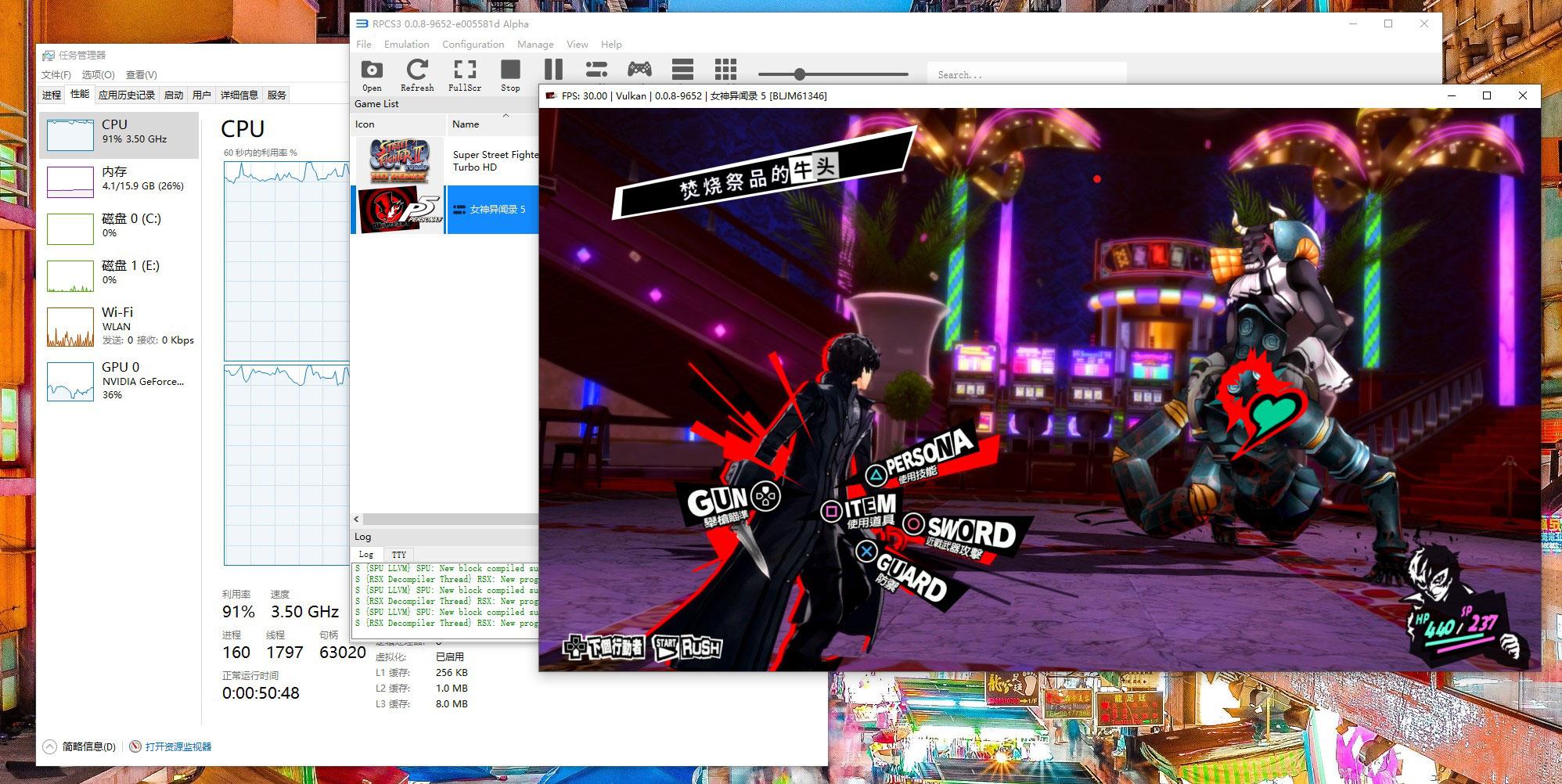PS3模拟器RPCS3运行《女神异闻录5》实测(E3V2+GTX1060) - rpcs3 p5 4