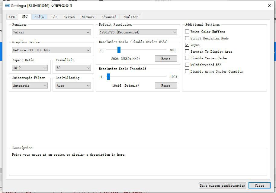 PS3模拟器RPCS3运行《女神异闻录5》实测(E3V2+GTX1060) - rpcs3 p5 gpu