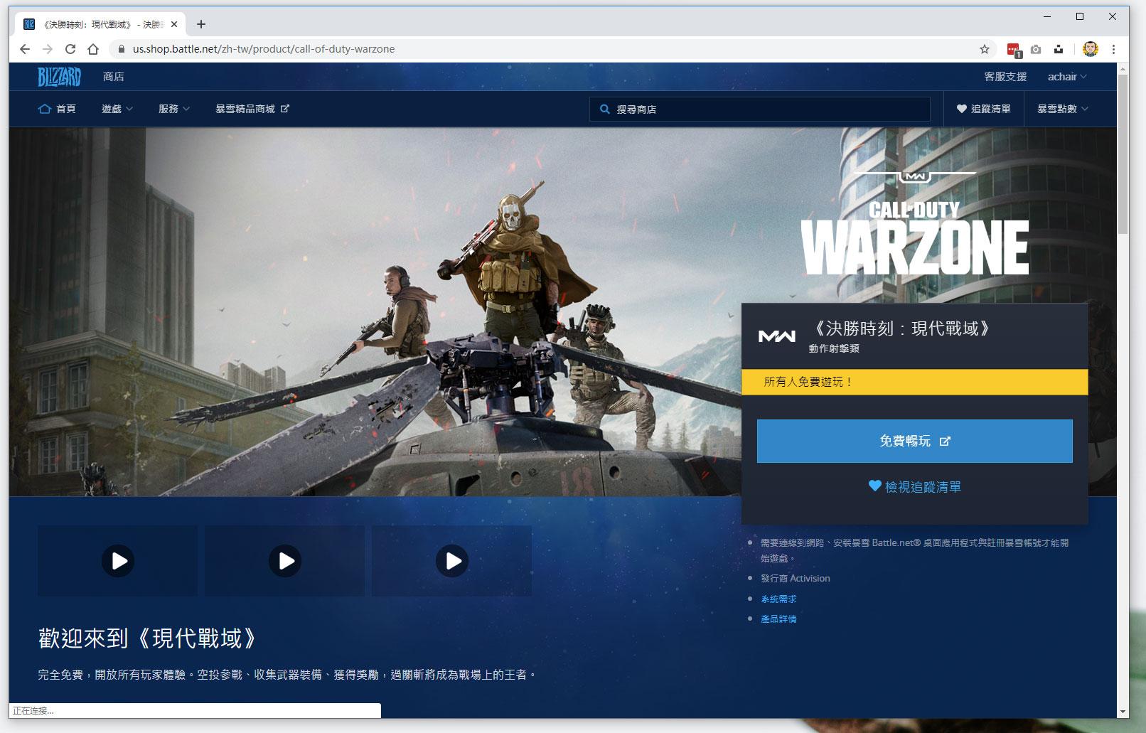 cod-warzone-5