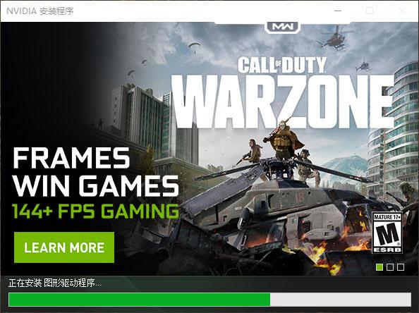 cod-warzone-9