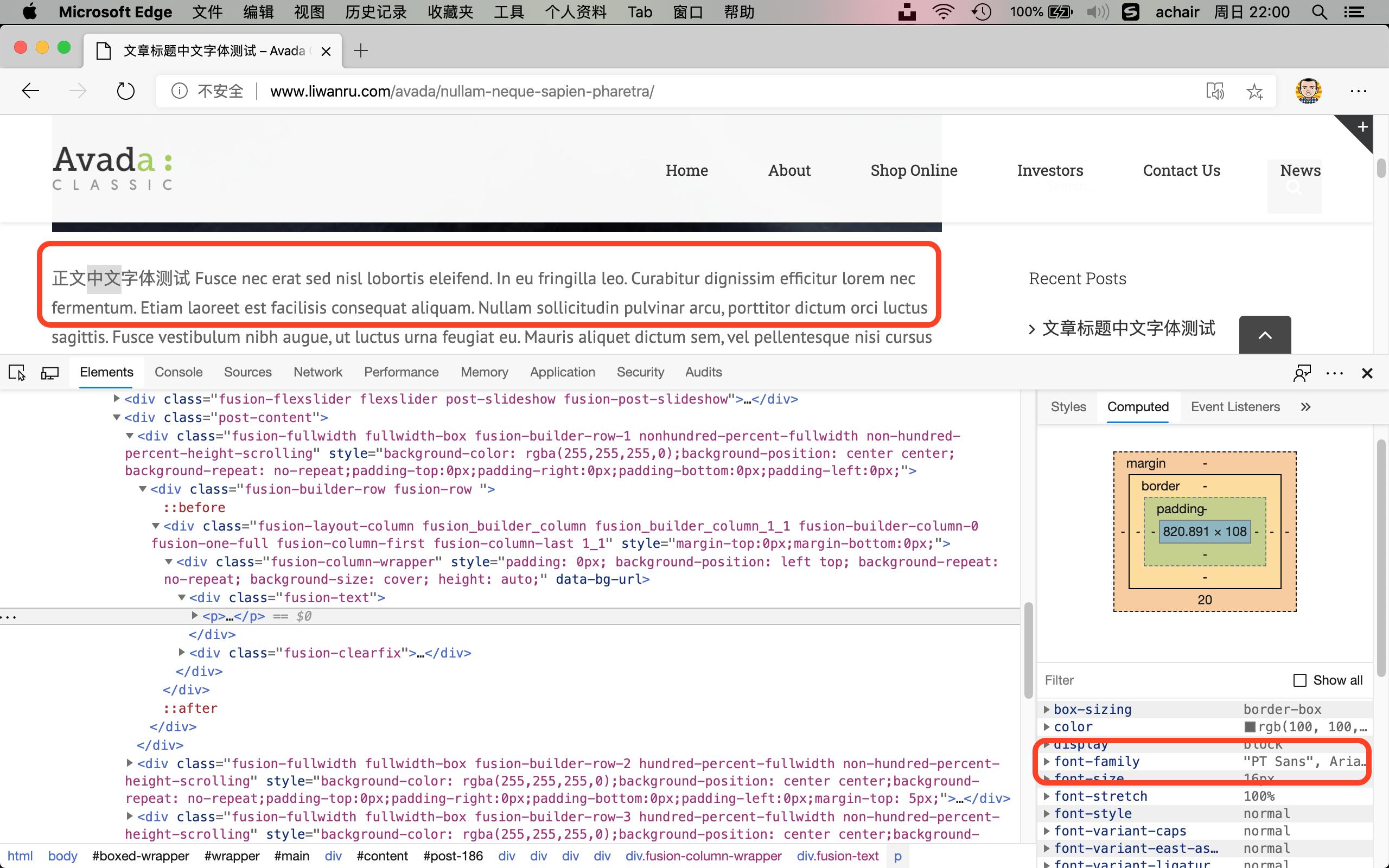 """如何让Avada主题的字体面板选择""""微软雅黑""""字体?(Avada 6.2.2 ) - avada yahei 2"""