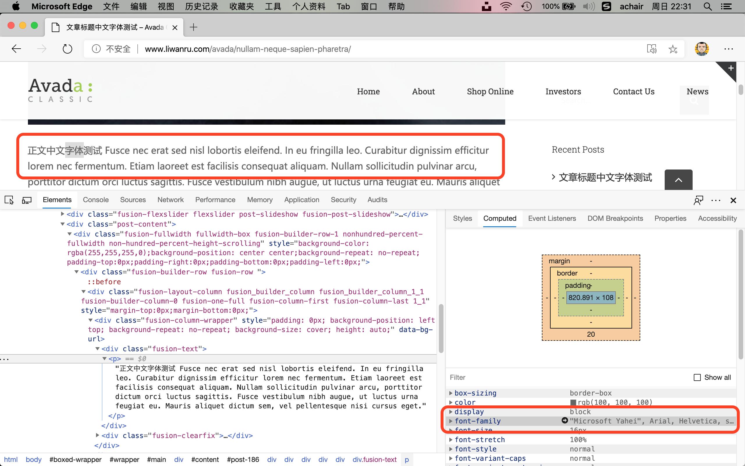 """如何让Avada主题的字体面板选择""""微软雅黑""""字体?(Avada 6.2.2 ) - avada yahei 6"""