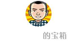 【achair】wordpress建站教程