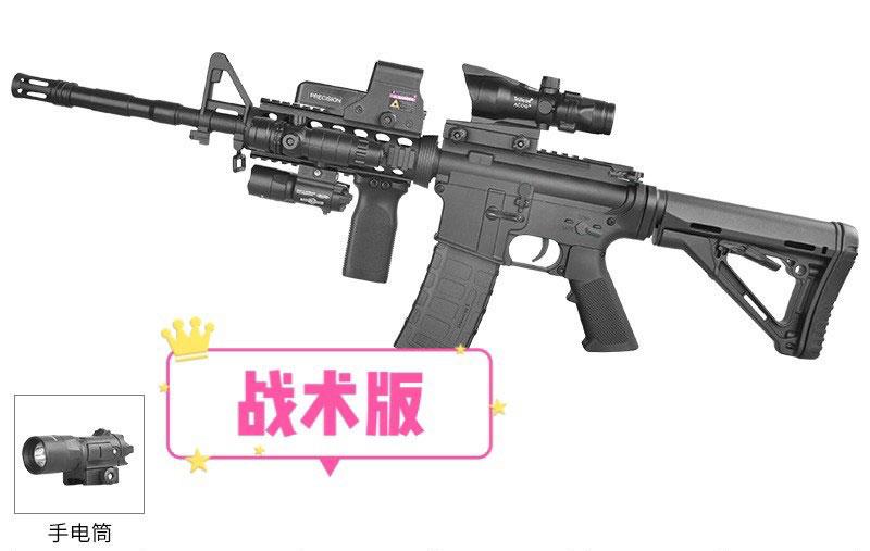 jinming8-3