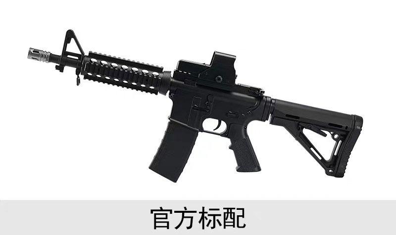 jinming8-4