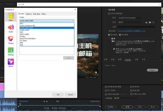 A卡的视频硬件编码AMF,真不如N卡的NVENC省心 - r9370 5