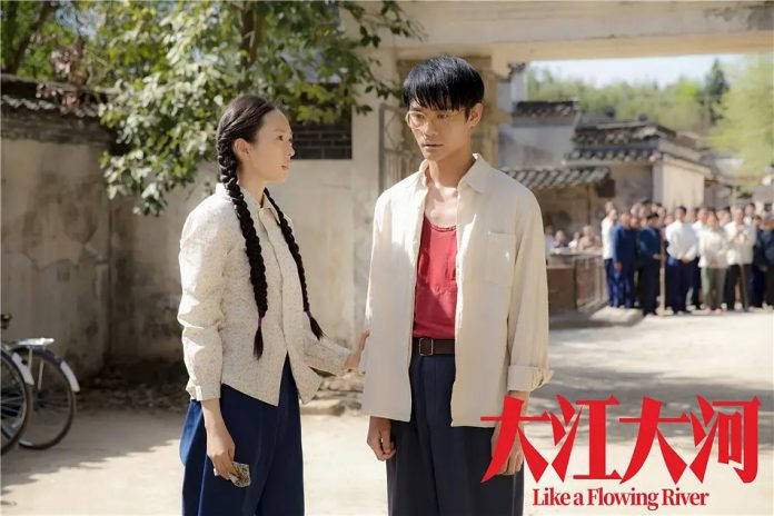 看完电视剧《大江大河》和《大江大河2》,分享一下感受 - dajiangdahe