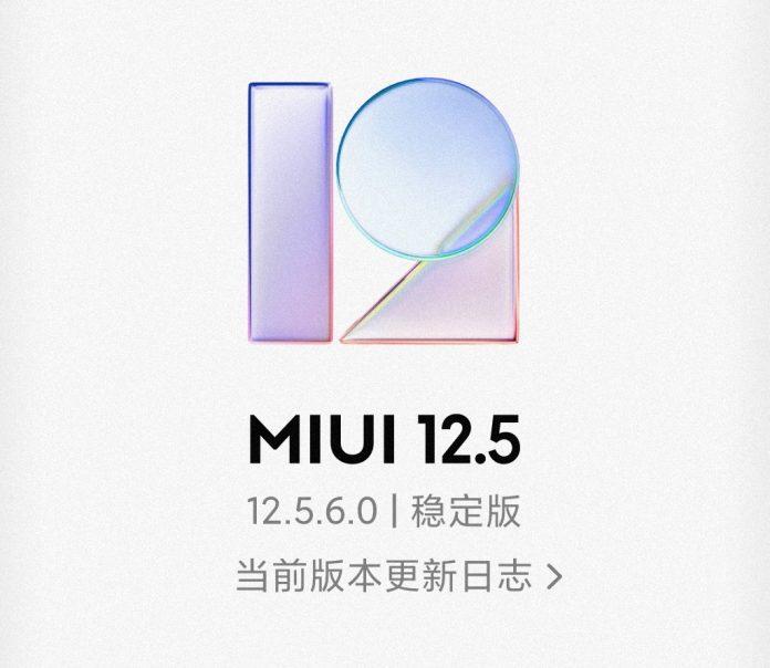 MIUI 12.5 增强版 手动更新教程(以小米10手机为例) - miui1256